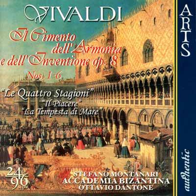 韋瓦第「四季小提琴協奏曲」DAD+CD