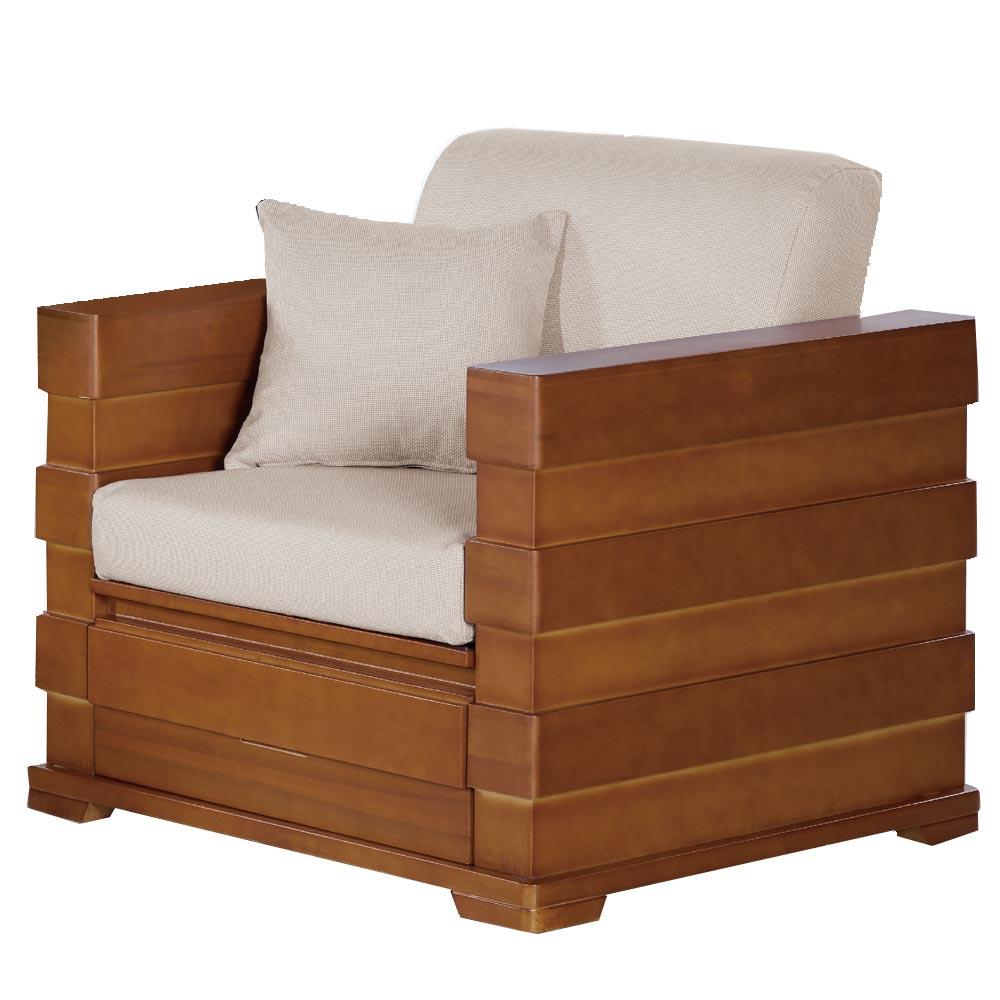 AT HOME-羅伊柚木組椅-單人座