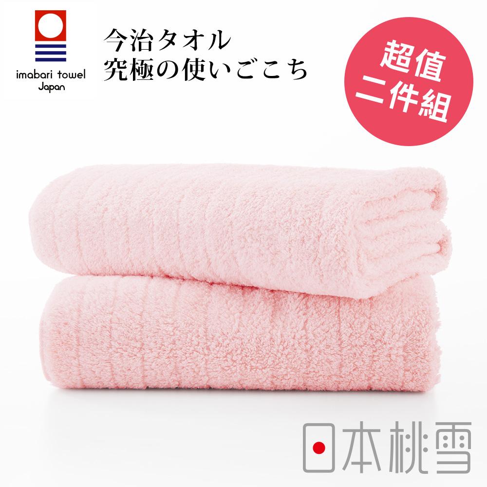 日本桃雪今治超長棉浴巾超值兩件組(粉紅色)