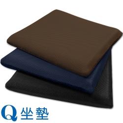 源之氣 竹炭模塑記憶Q坐墊(三色可選) RM-9465