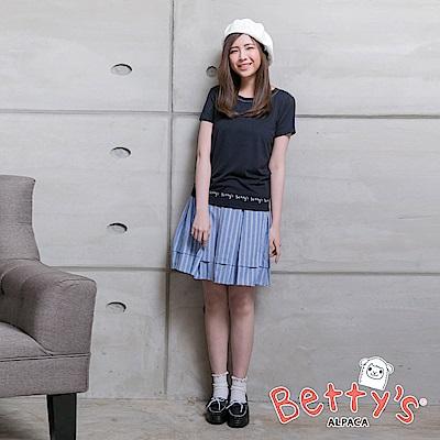 betty's貝蒂思 腰間鬆緊壓摺及膝裙(淺藍)