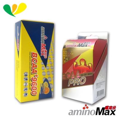 aminoMAX邁克仕 BCAA PRO+BCAA 9600(各一盒)