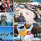 花蓮 遠雄海洋公園 雙人套票(全票2張+100元餐券2張)