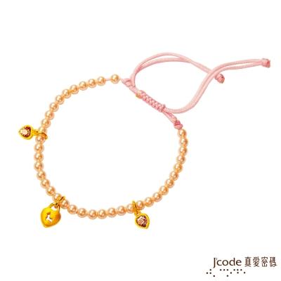 J'code真愛密碼 甜蜜Rody黃金手鍊-珍珠