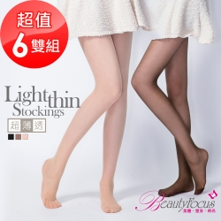 BeautyFocus  (6雙組)超薄透絲褲襪