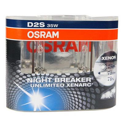 OSRAM 66240XNB D2S 4300K 加亮70% HID燈泡(2入公司貨)