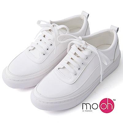 mo.oh-簡約舒適綁帶休閒小白鞋-白色