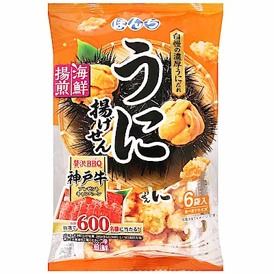Bonchi 海膽揚仙貝6袋入(72g)