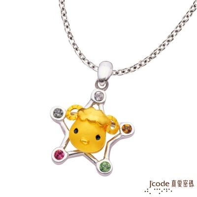 J'code真愛密碼 幸運羊黃金/純銀/水晶墜子 送項鍊