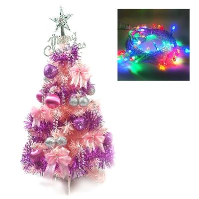 銀紫色系經典粉紅聖誕樹60cm+LED50燈插電式透明線(彩光)