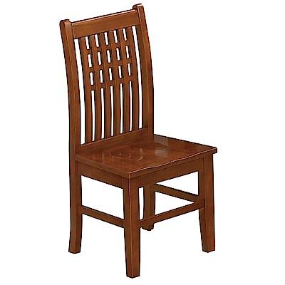 AS-比爾餐椅-46.5x47x100.5cm