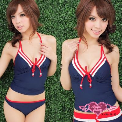 天使霓裳 無限魅力運動款 鋼圈三件式比基尼泳裝(藍M~XL)