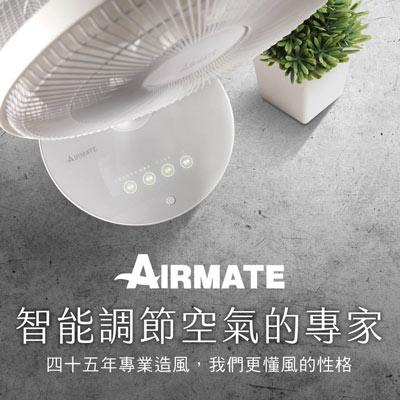 AIRMATE12吋DC工藝設計遙控立地電扇FS30002R