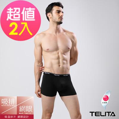 男內褲 吸溼涼爽運動平口褲/四角褲 黑色  2件組 TELITA