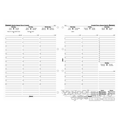 【filofax】2012年時效內頁一周兩頁計劃表 (A4)