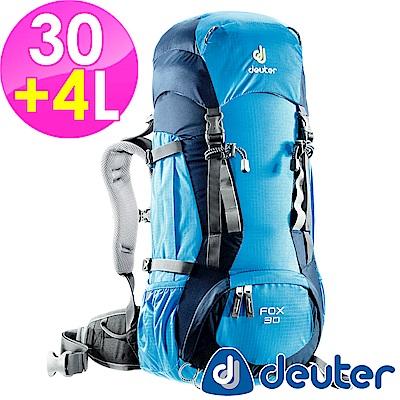 【ATUNAS 歐都納】德國DEUTER 登山休閒旅遊後背包30+4L/36053藍