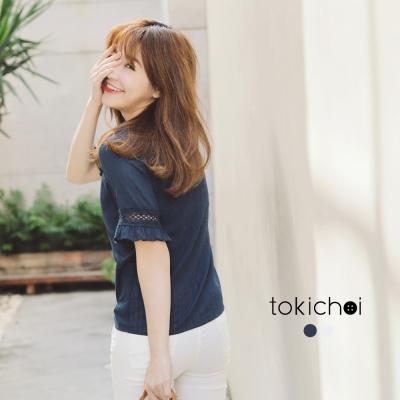 東京著衣 傘襬壓褶蕾絲剪接棉質上衣-S.M(共二色)