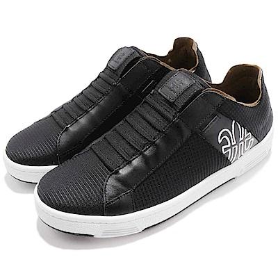 Royal Elastics 休閒鞋 Avian 復古 男鞋
