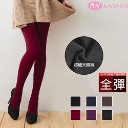 香川 200丹天鵝絨秋冬顯瘦多色刷毛褲襪全長