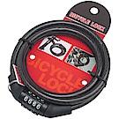 月陽7mm多段鎖芯自行車鎖鋼纜密碼鎖鋼絲鎖(K701)