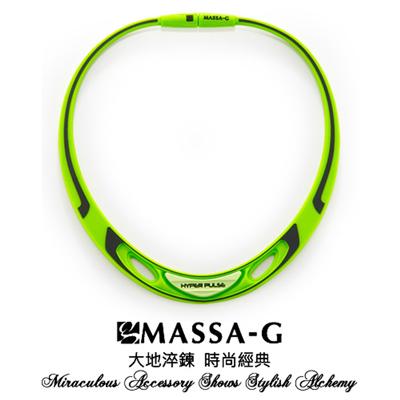 MASSA-G 【Hyper Pulse 時空之謎-綠】鍺鈦項圈