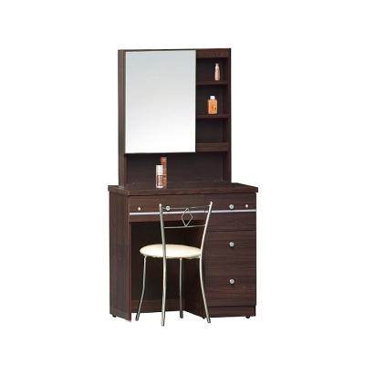 AS-艾富2.7尺胡桃色活動鏡化妝桌-80x40x158cm