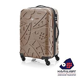 Kamiliant卡米龍 28吋Pinnado立體羽毛圖騰防刮四輪硬殼TSA行李箱(咖啡)