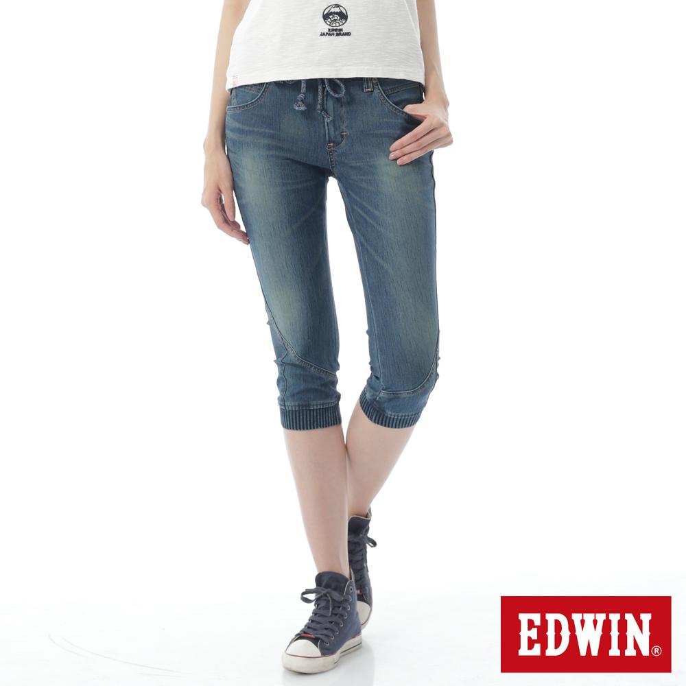 EDWIN 迦績褲 3D束口七分褲-女-石洗藍