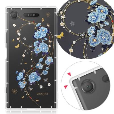 KnowStar Sony Xperia XZ1 奧地利彩鑽防摔手機殼-蘭亭序