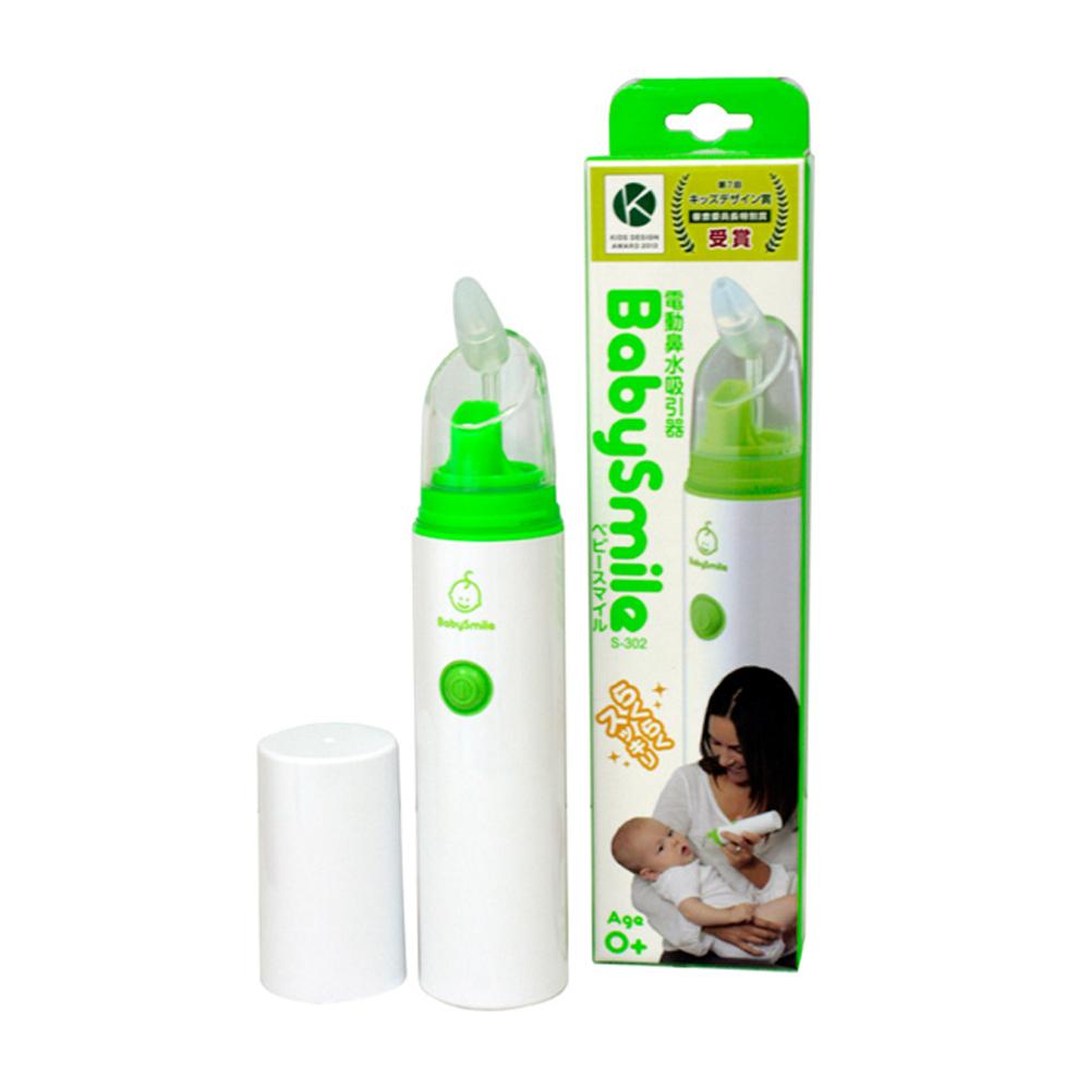 GMP BABY BabySmile 攜帶型電動吸鼻器 (原廠公司貨)