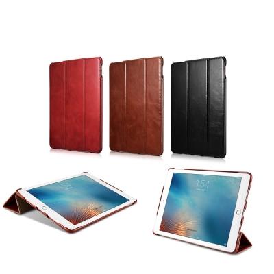 ICARER 復古系列 iPad Pro 9.7吋 手工真皮站立皮套