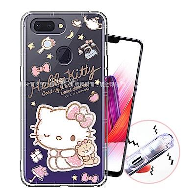 三麗鷗授權 OPPO R15 甜蜜系列彩繪空壓殼(小熊)