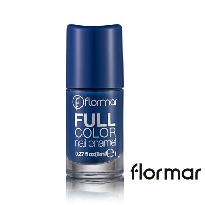 法國 Flormar - 沐浴巴黎系列玩色指甲油(FC41蔚藍海岸)