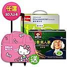 桂格x天地合補 30入任選4入88折贈Hello Kitty旅行袋(獨家限量100組)