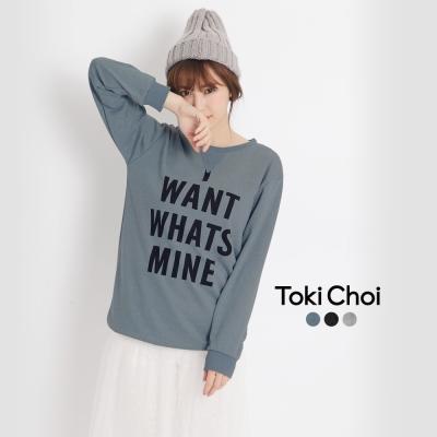 東京著衣 字母長版圓領T恤(共三色)