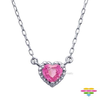 彩糖鑽工坊 10K 愛心粉紅寶石 項鍊 小確幸系列