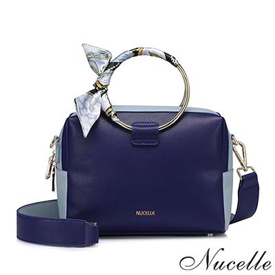 NUCELLE 蕾莉亞知性撞色手環包 璀璨藍