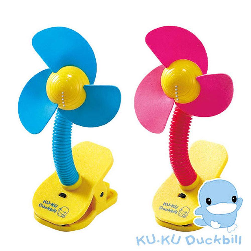 【KU.KU酷咕鴨】LED安全酷涼扇(2入)