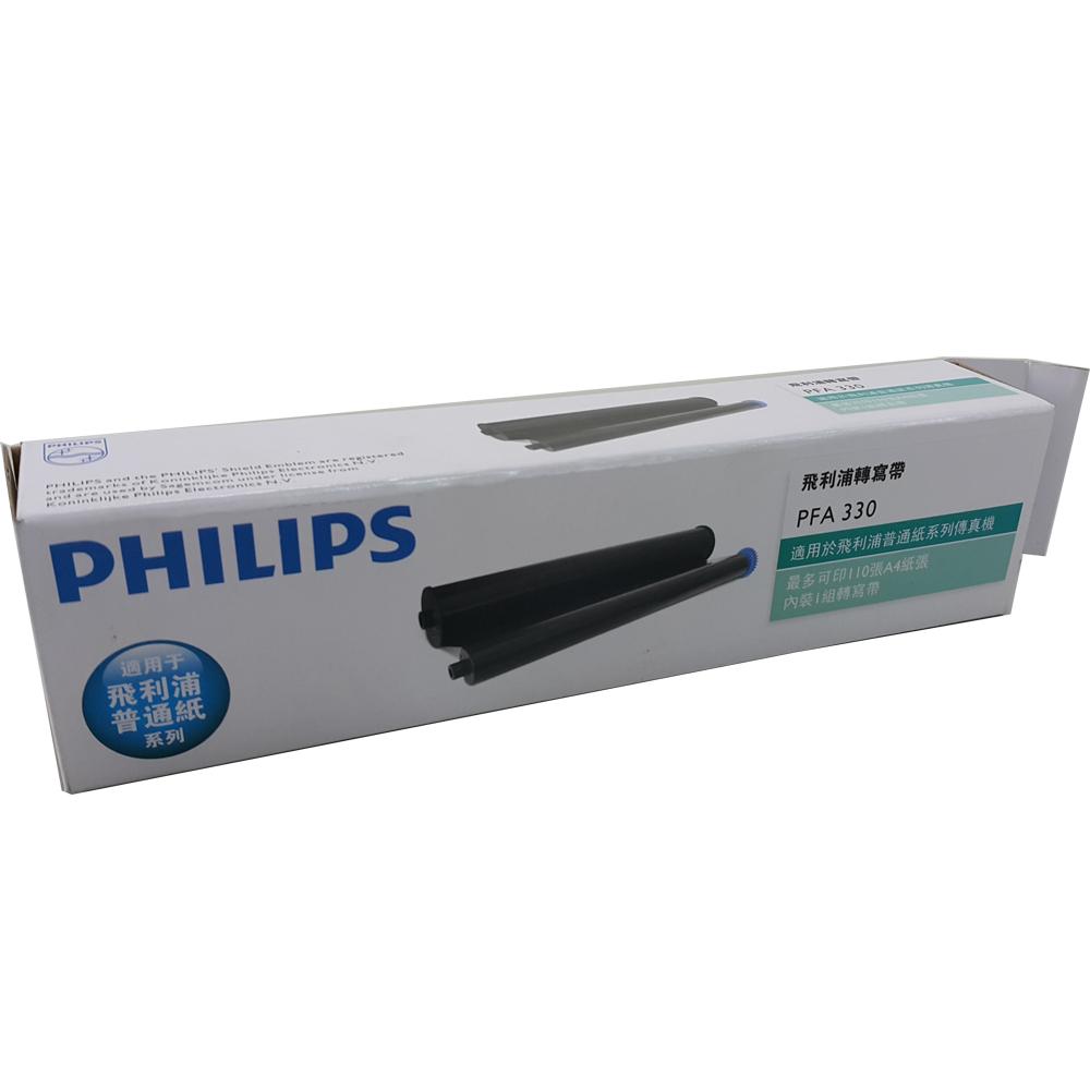 飛利浦MAGIC 5普通紙傳真機專用轉寫帶單支入