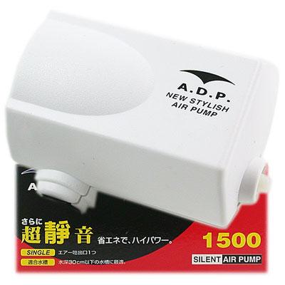 外銷版超靜音1500新型單孔打氣機送矽膠軟管