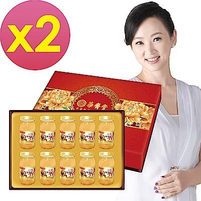 華齊堂 元氣雙蔘飲禮盒(60mlx10瓶)2盒