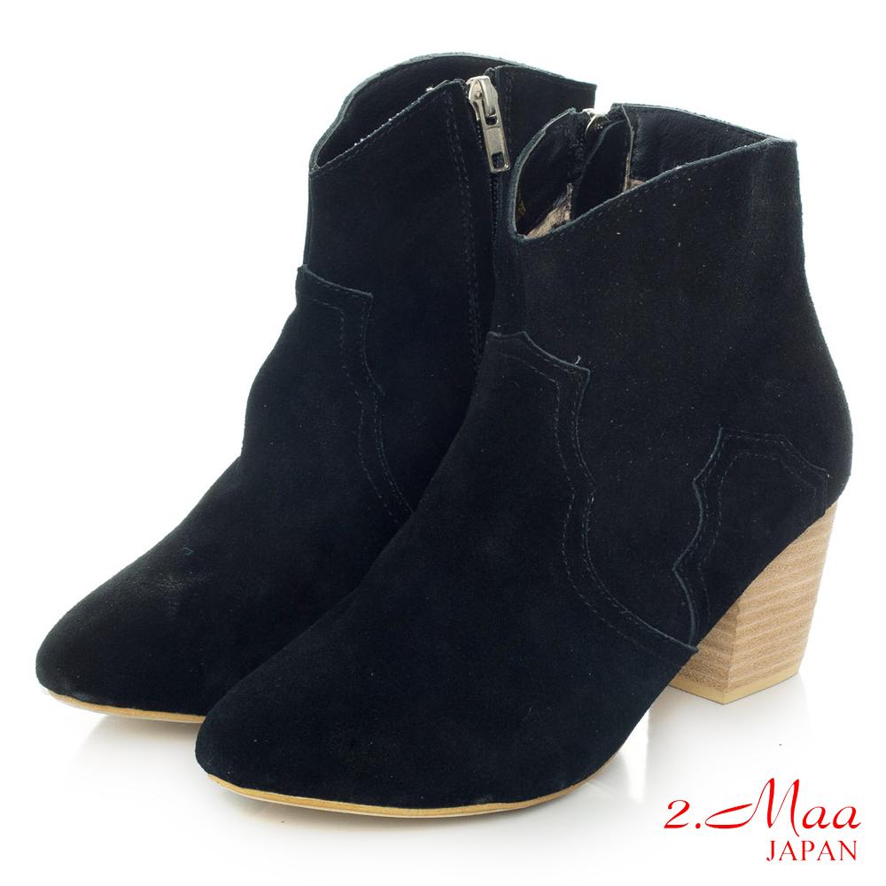 2.Maa 流行曲線素雅精緻特選牛麂皮個性短靴-個性黑
