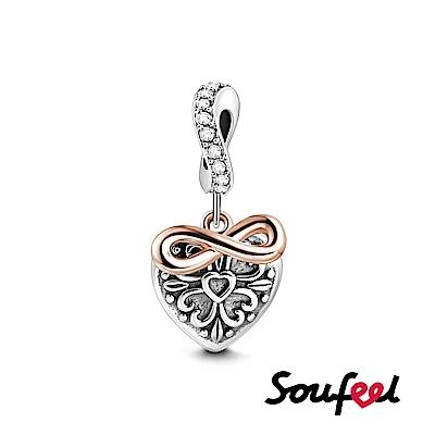 SOUFEEL索菲爾 925純銀珠飾 玫瑰金 永遠綻放的心 吊飾