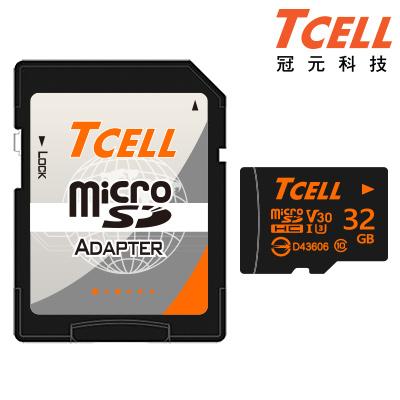 TCELL冠元-MicroSDHC-UHS-I-U