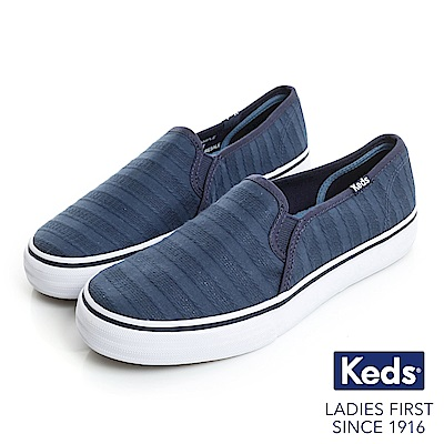 Keds DOUBLE DECKER 條紋交織休閒便鞋-海軍藍