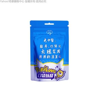 PokeLove 口袋精靈 男用蛋型自慰套