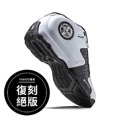 DADA-SUPREME-經典籃球鞋-SPINNE