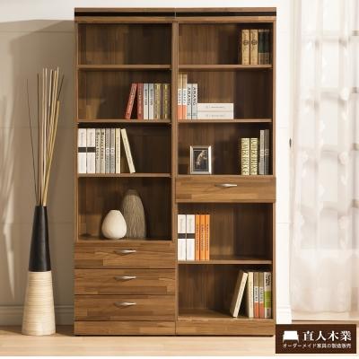 日本直人木業-BRAC層木一個3抽一個1抽120CM書櫃(120x40x192cm)