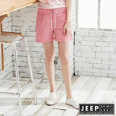 JEEP 女裝 經典百搭抽繩短褲-粉紅色