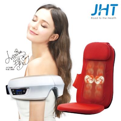 JHT VR睛放鬆眼部按摩器+Doctor手感溫熱按摩墊